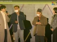 """코로나예술백신 프로젝트 """"THE 아름다운세상…"""